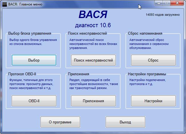 скачать карту автомобильных дорог россии 2015 для навигатора бесплатно