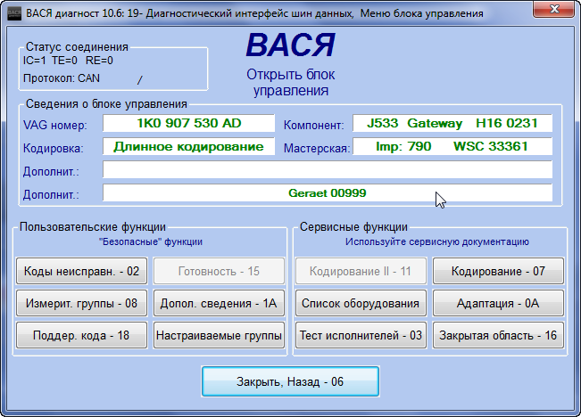 Vcds 10 8 Rus